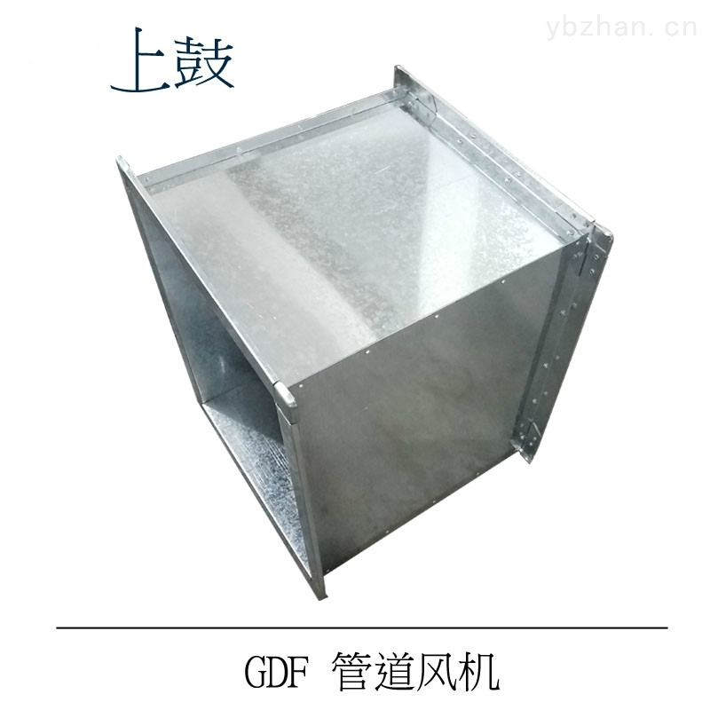 GDF-II--3.5#-0.55KW/GDF防爆离心管道风机 工业小型商用风机
