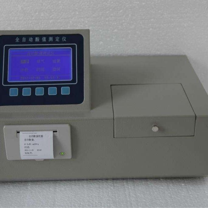 江苏省承装承试设备酸值测定仪生产厂家