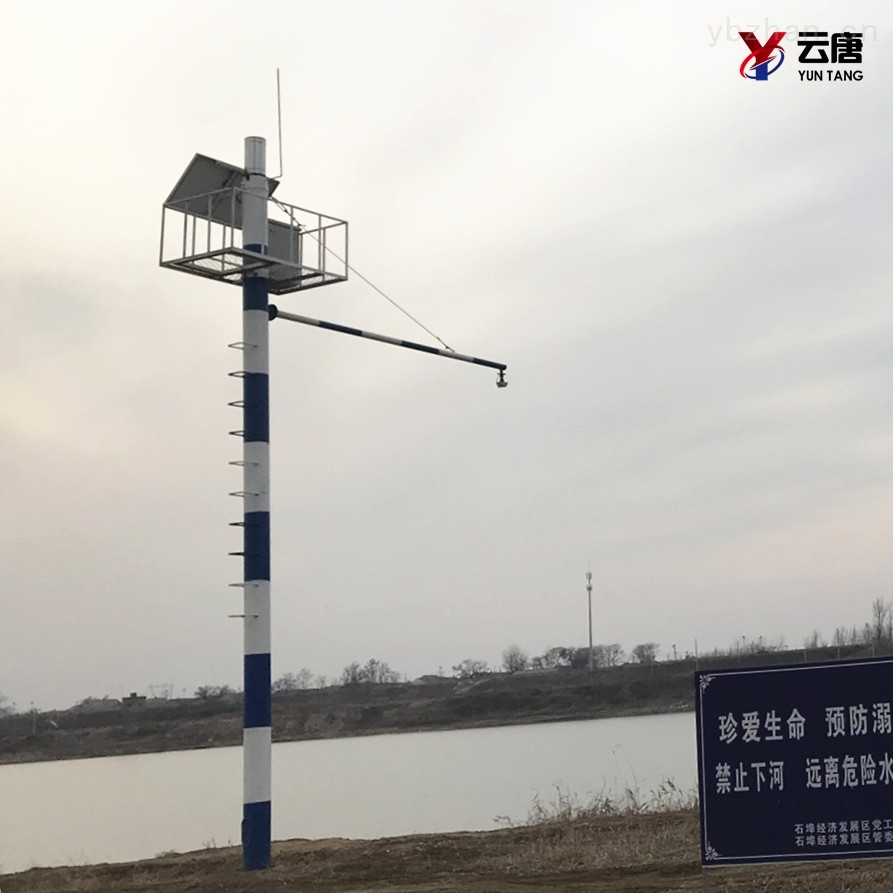 雷達式流速流量水位雨量監測站