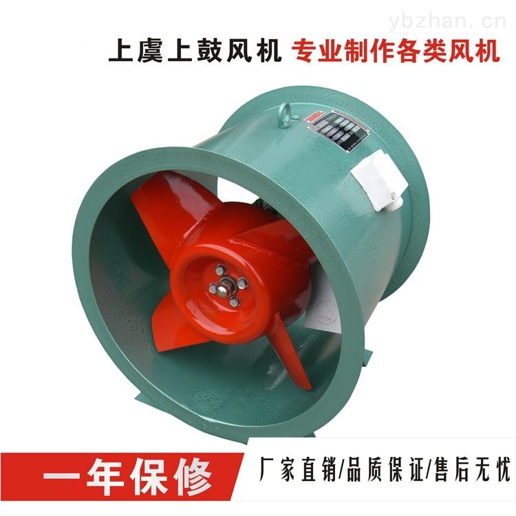 SDF-5.6-2.2kw-380v380v隧道通风机 SDF管道式加压中压轴流风机