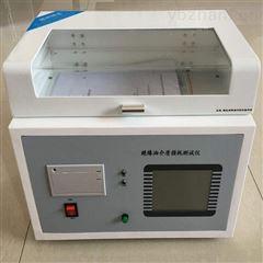 厂家推荐绝缘油介电强度测试仪