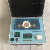 便携式绝缘油介电强度测试仪现货