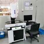 3d二次元影像测量仪