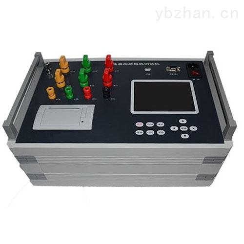 惊爆价/变压器短路阻抗测试仪
