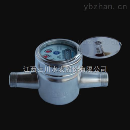 三川精钢水表型号