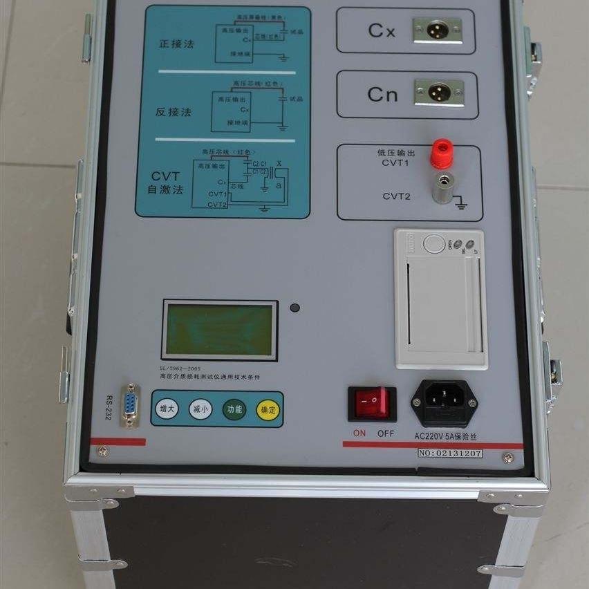 扬州承装参数智能抗干扰介质损耗测试仪定制