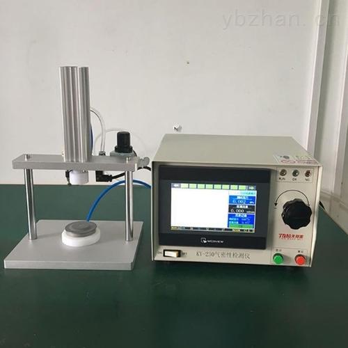 扬州承装承试设备检漏仪定制厂家