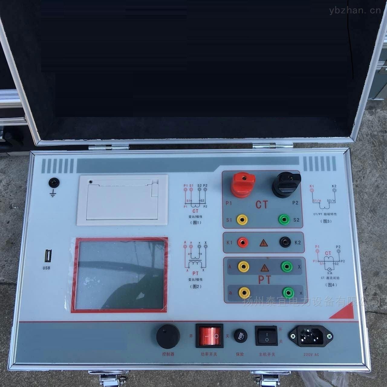 承试资质电子式互感器校验仪