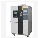大连直供石油分析SH606防锈湿热试验箱
