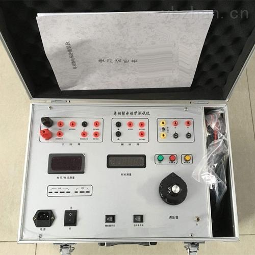 厂家供应单相继电保护测试仪