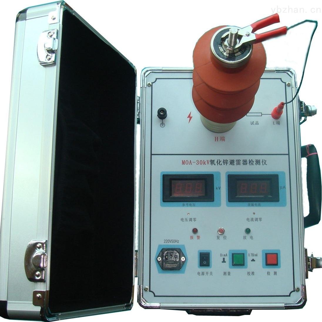 扬州承装设备三相氧化锌避雷器测试仪定制