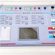 江苏省承装资质设备线路工频参数测试仪厂家