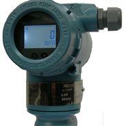 羅斯蒙特3051智能型壓力變送器