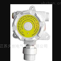 臭氧(O3)气体探测器参数