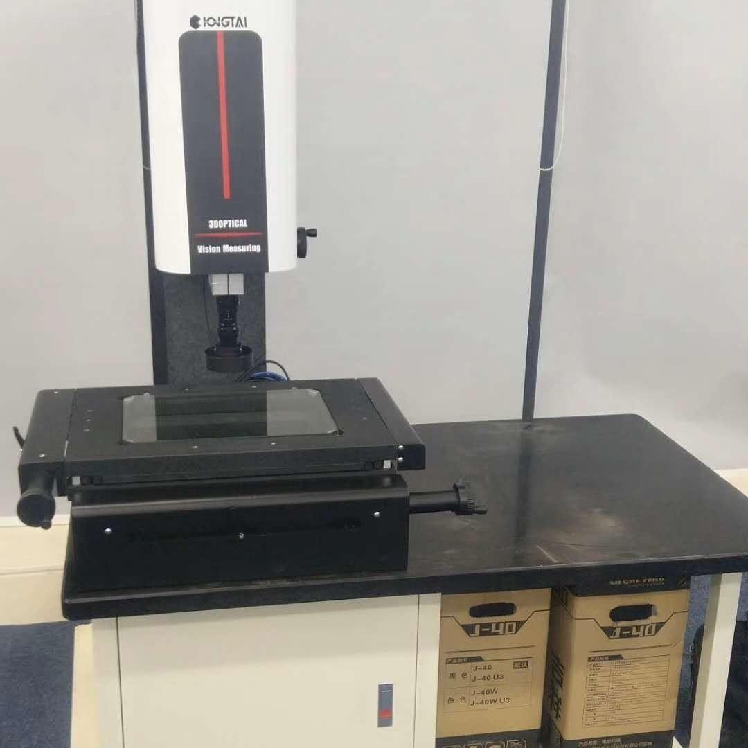 二次元测量影像仪器