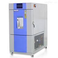 SMA-216PF非标定制216L恒温恒湿试验箱厂家