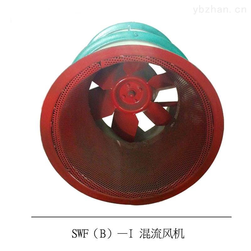 XPL-I-3.5高温消防排烟轴流风机