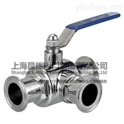 WSQ-卫生级三通球阀,球阀,阀门厂家,上海昆炼阀门