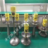 FHT D801/2/3雷达液位计