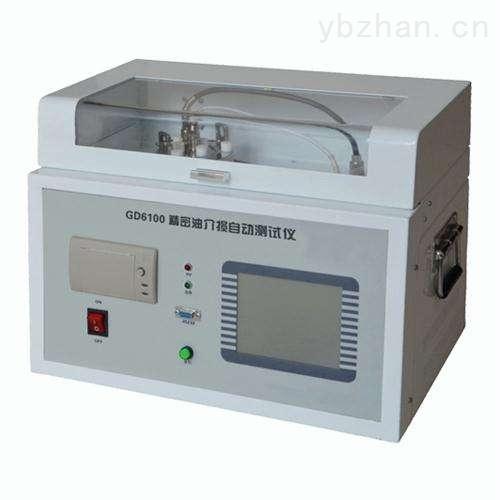 扬州绝缘油介质损耗测试仪厂家直销