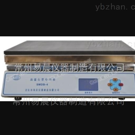 高温电热板厂家