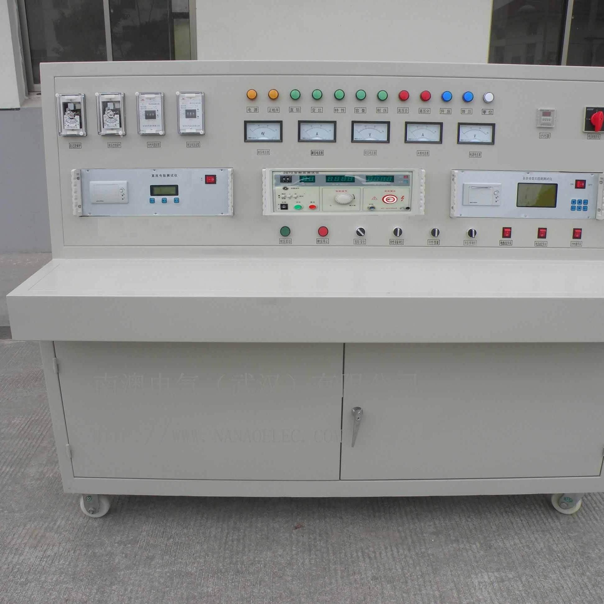 变压器性能综合测试台厂家报价