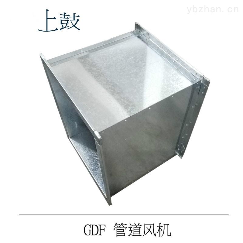 GDF2.5-8向多翼型离心管道风机