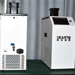 DTS系列便携制冷液体恒温槽