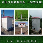 仁銘電氣SMC高強度鋼制井房直銷生產