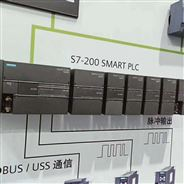 西門子CPU6ES7 211-0BA23-0XB0