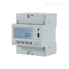 AcrelCloud-3100高校宿舍水电管理系统终端厂家