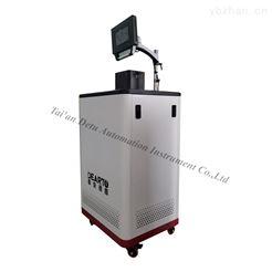 DTS-CT01温度标准装置智能恒温槽