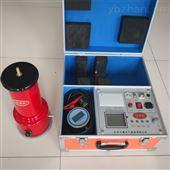 DYZF分体式直流高压发生器