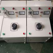 分体式/一体式大电流发生器