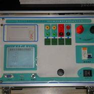 互感器特性综合测试仪承试工具设备厂家