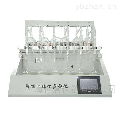HT-YZL-6L-智能一体化蒸馏仪
