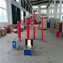 变频谐振耐压试验装置厂家供应