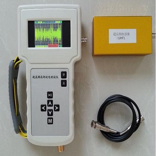 无局放电试验全套装置价格
