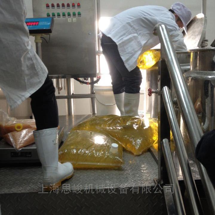 GP-10-沙拉酱多功能真空均质乳化机