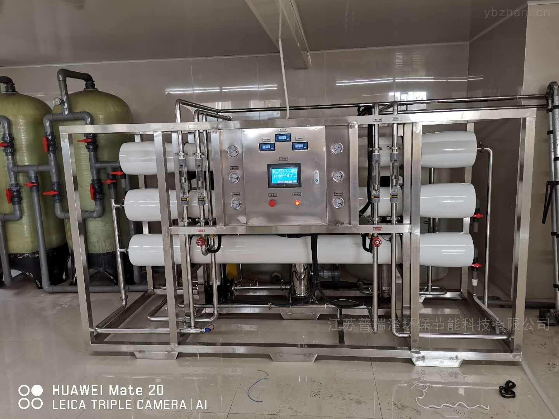 随州反渗透设备-水处理系统