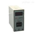 数字显示温度调节器  XMTDA-8302M