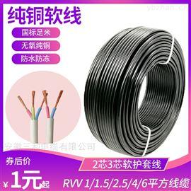 高温电缆ZRC-KFFRP阻燃IEC337-8标准