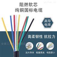 ZRB-KVVP3/22屏蔽电缆铠装层12D阻燃护套