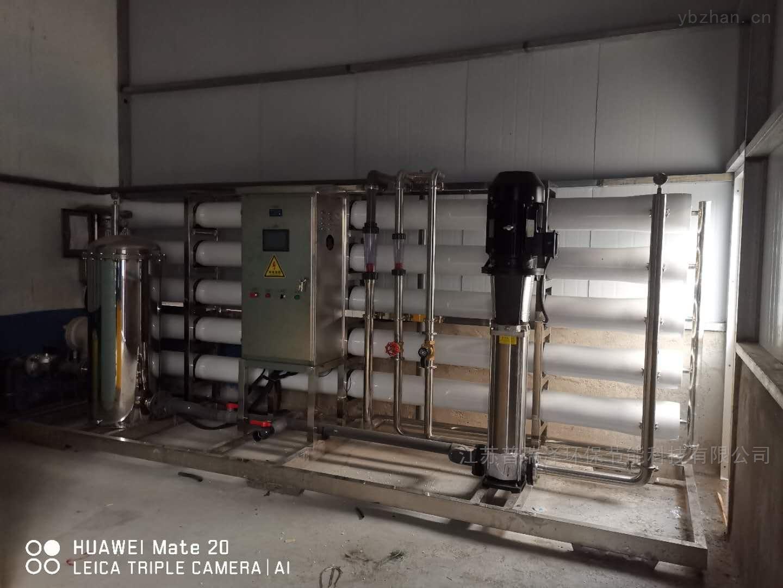 枣阳市反渗透设备-水处理系统
