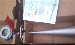 E+H代理商供应E+H雷达液位计FMR51现货