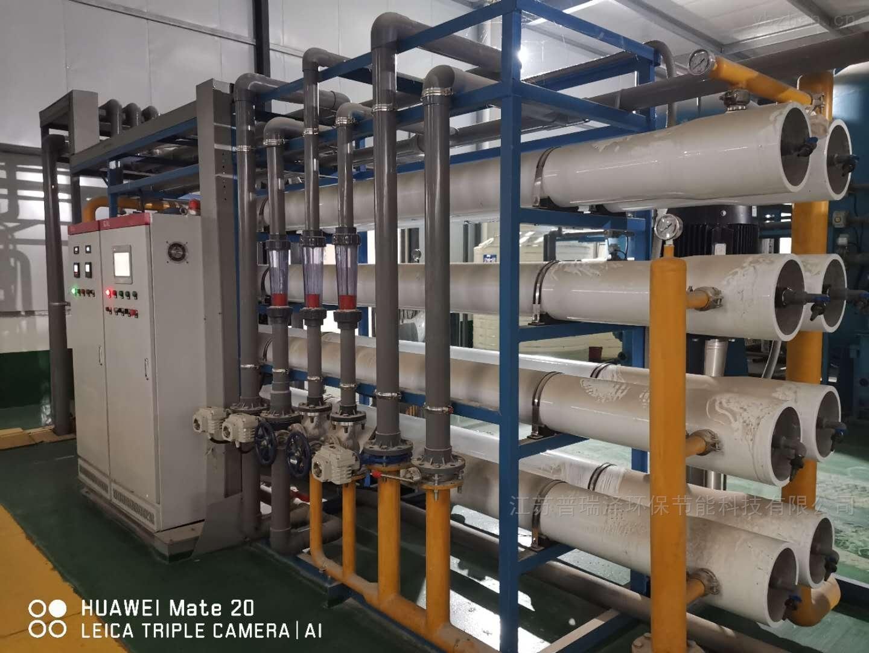 大冶反渗透设备-水处理系统