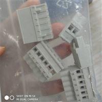 哈尔滨西门子点扩展模块POL945.00/STD