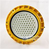 BZD118系列防爆LED照明灯 LED防爆灯180W