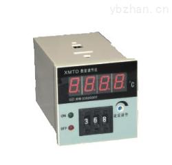 数字显示拨码设定温度调节器  XMTD-2001M
