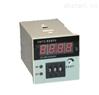 数字显示拨码设定温度调节器  XMTD-2302M